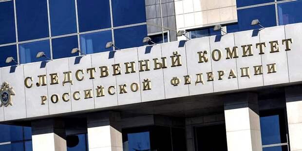 В России будут сажать на 6 лет за организацию нежелательных НПО