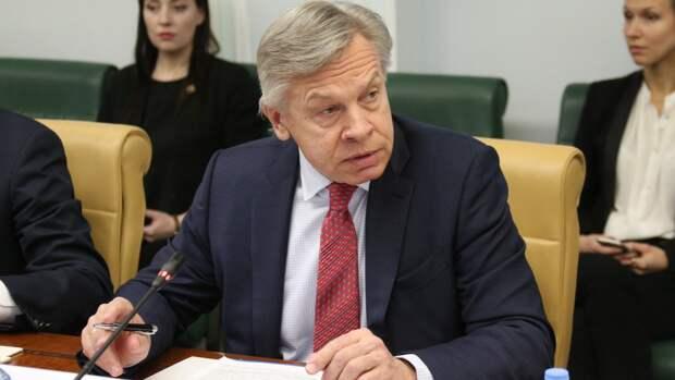 Пушков оценил предложение НАТО о пересмотре списка недружественных РФ стран