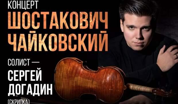 Насцене нашей Мариинки— восходящая звезда: яркий концерт пройдет воВладивостоке