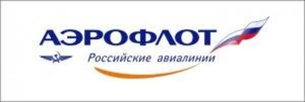 Аэрофлот подписал соглашение с Гражданскими Самолетами Сухого о дополнительной поставке 20 самолетов SSJ-100