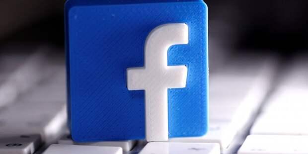 Американский регулятор готовит антимонопольный иск против Facebook — WSJ