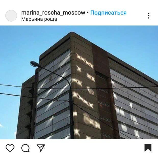 Фото дня: солнечные блики озарили здание на улице Двинцев