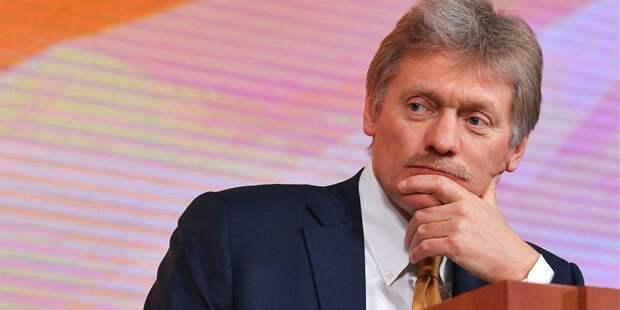 Кремль знает о ситуации с Rambler и Nginx, но не комментирует ее — Песков