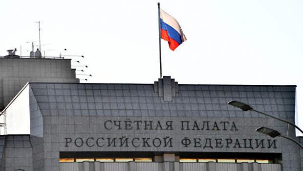 Счетная палата рассказала о росте госдолга России за 2020 год
