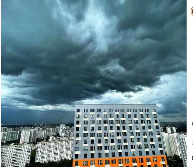 Фото дня: буйство стихии