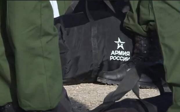 Евросоюз осудил призыв крымчан на службу в российскую армию