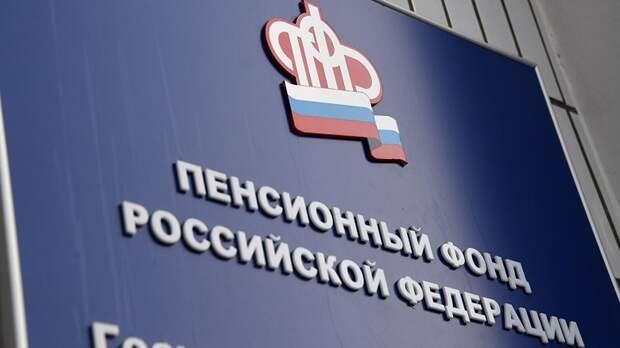 Глава ПФР сообщил, что из-за повышения пенсионного возраста сократилось число пенсионеров