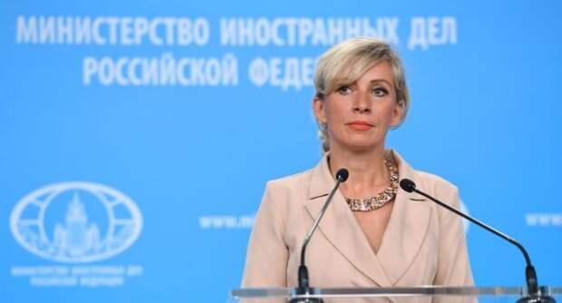 Захарова уличила Латвию впопытке покушения нароссийские земли