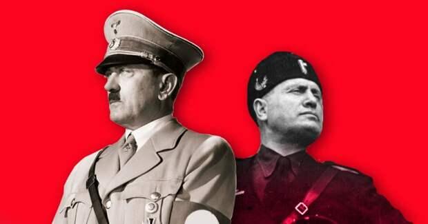 В чём отличие фашизма от нацизма?