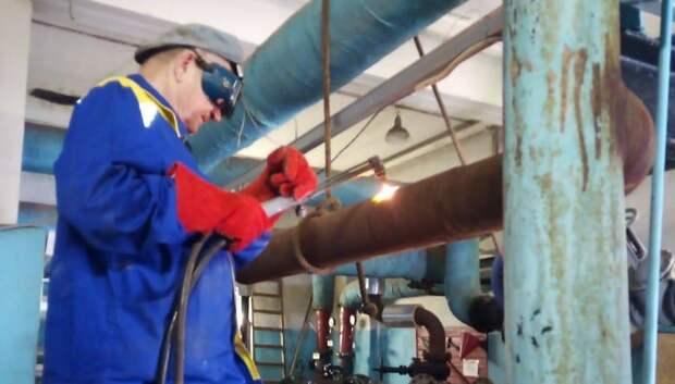 Ремонтные работы начались на тепловой подстанции в микрорайоне Климовск
