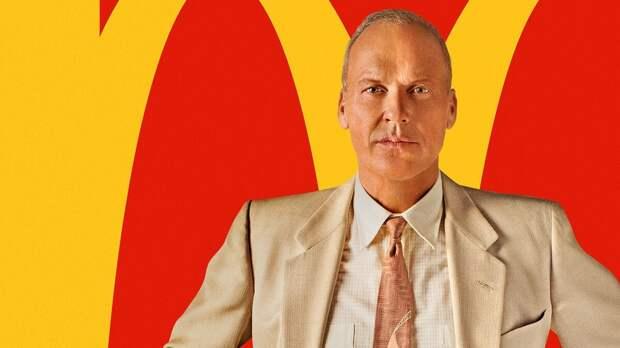 """Посмотрела фильм """"Основатель"""" про создателя McDonald's - делюсь впечатлениями"""