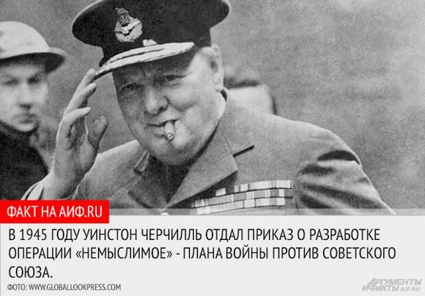 Человек с сигарой.