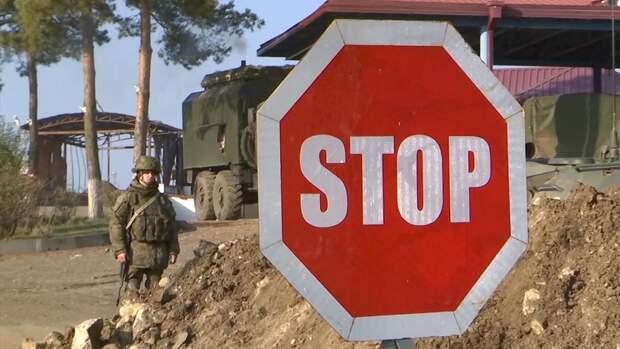 Ереван направил жалобу в ЕСПЧ против Турции из-за конфликта в Нагорном Карабахе