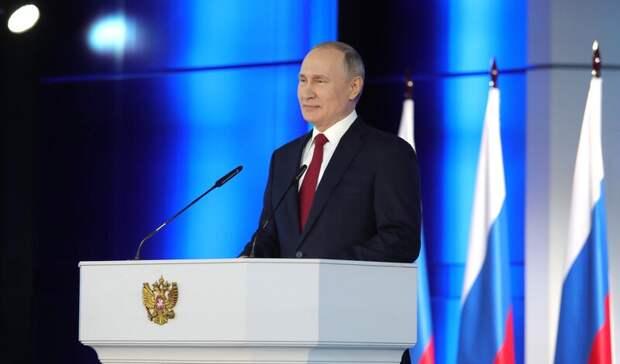 Владимир Путин в 17-й раз выступит с посланием Федеральному собранию