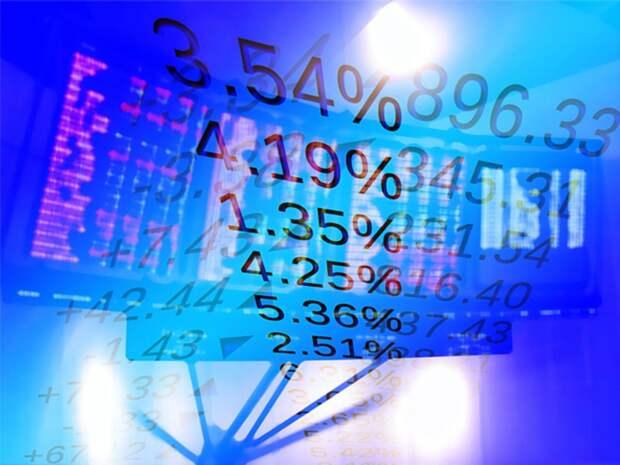 Российский фондовый рынок начал неделю в «красной зоне»