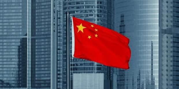 В Китае призвали расследовать преступления США