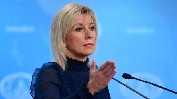 Захарова прокомментировала статью Politico о ГРУ