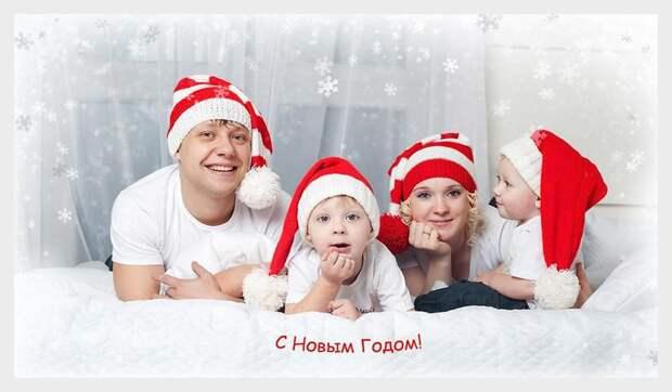 Идеи для новогодних семейных фотографий!