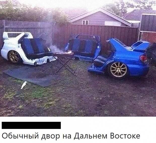 Комплект уличной мебели из старого автомобиля