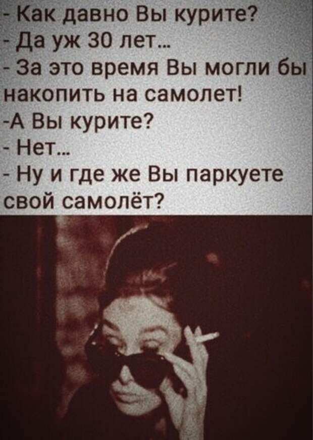 3416556_i_3 (379x533, 47Kb)