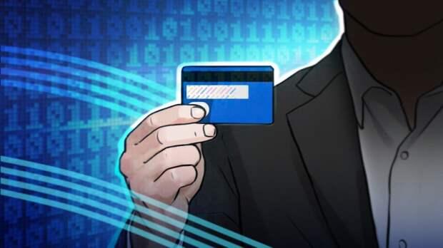 SWIFT прокомментировала информацию о возможном отключении РФ от системы