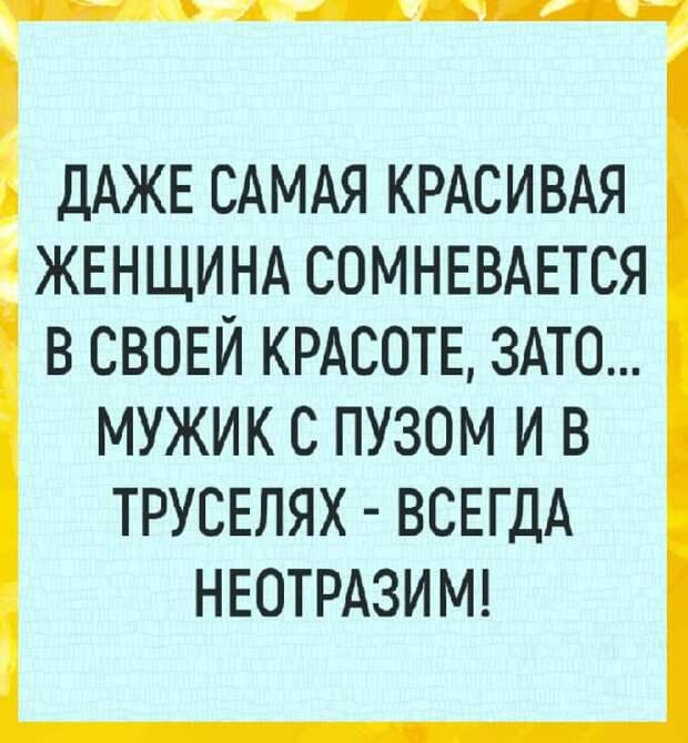 — Подсудимый, клянетесь ли вы говорить правду, только правду и ничего, кроме правды?...