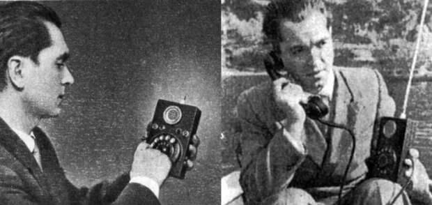 Первый мобильный телефон в СССР