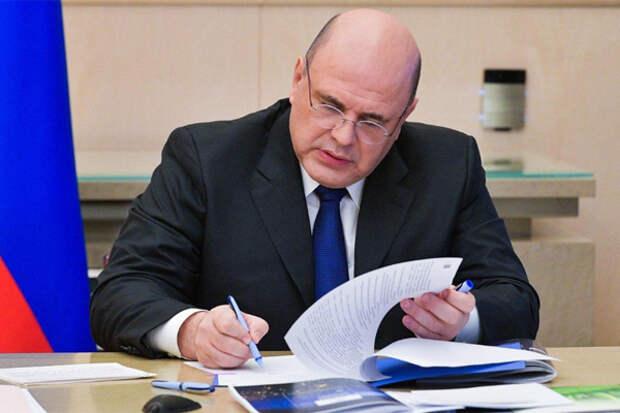Мишустин утвердил новые правила инвестирования в НПЗ