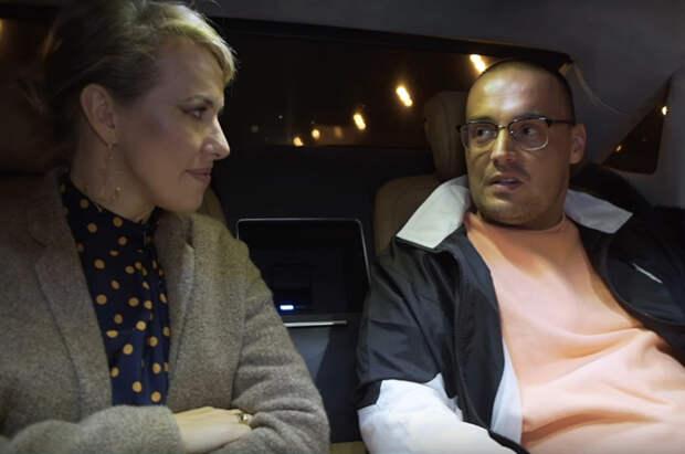 Ксения Собчак и Гуф