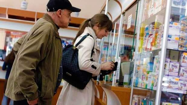 Покупка лекарств в аптеке теперь стала возможной в кредит