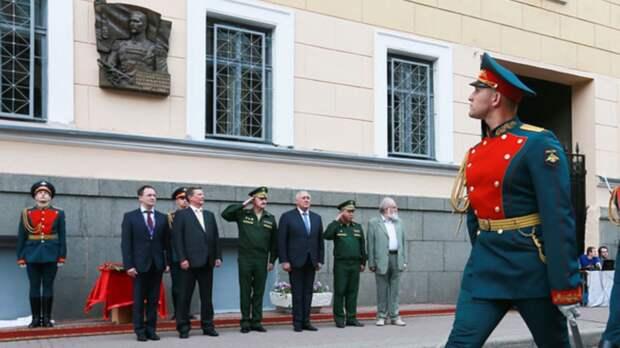 Мерзость предательства ползёт по России