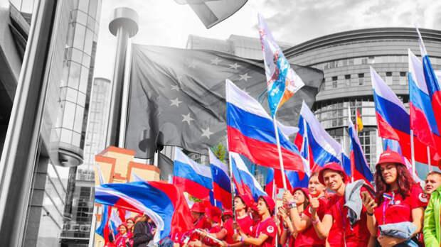 Россияне больше не хотят быть европейцами