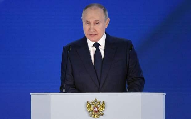 Путин объявил о новых выплатах на детей в 2021 году