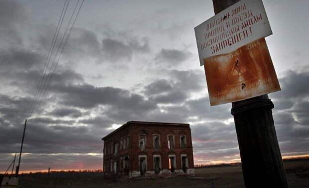 Сталкеры нашли радиоактивное село-призрак