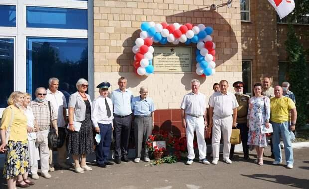 В Туле открыли мемориальную доску в честь подвига бойцов добровольческого полка