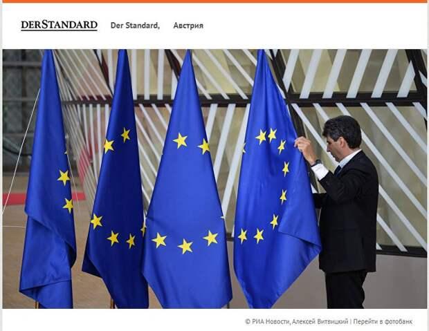 Читатели Der Standard: в ЕС сначала годами гадят России, а потом обижаются, что она реагирует