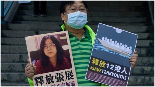 Китайский ГУЛАГ: журналистке, рассказавшей миру правду о ковиде, дали 4 года тюрьмы