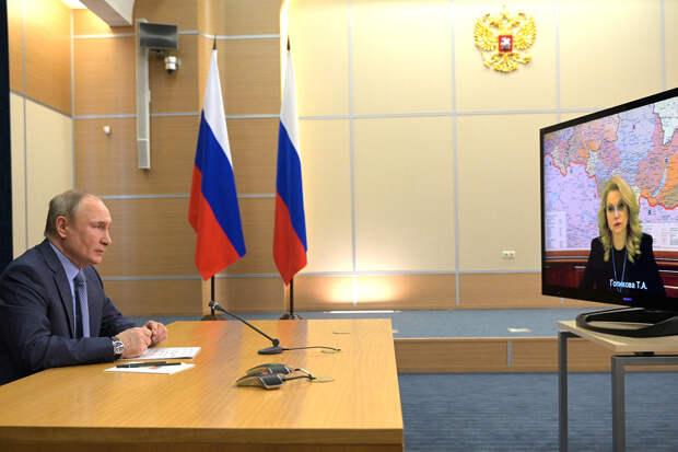 Путин счёл оправданным продление майских выходных