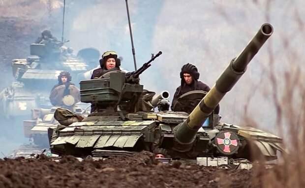Киев назвал условие наступления на Донбасс