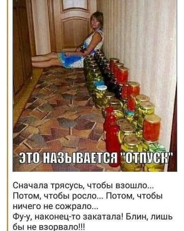 У холодильников есть такое свойство - притягивать магниты. Моя жена, похоже, магнит...