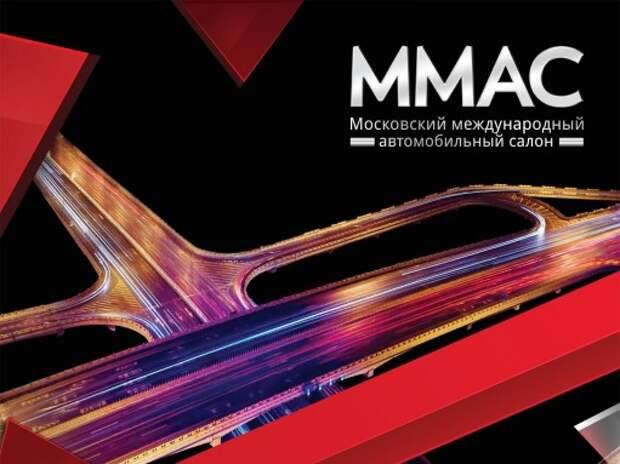 ММАС-2014: зрителей ждут 9 мировых, 9 европейских и 43 российские премьеры