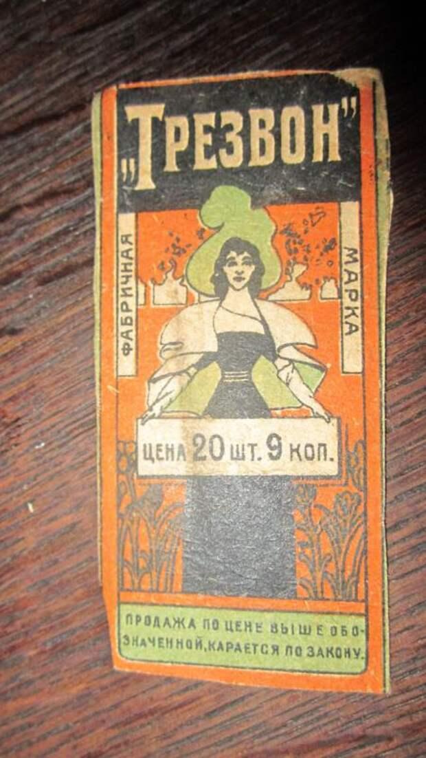 Как курили в России в конце XIX века