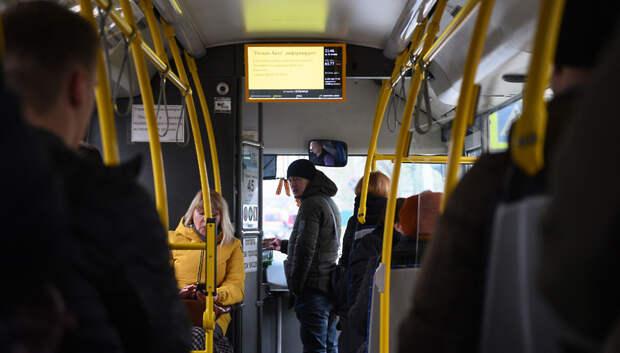 Социальными автобусами в Подмосковье воспользовались свыше 350 млн раз с начала года