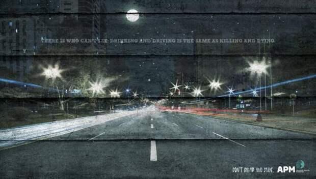Wall Night, APM  , Longplay 360, Печатная реклама