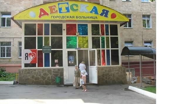 В Подольской детской больнице возобновили плановый прием