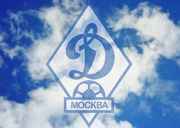 Бывший исполнительный директор «Зенита» стал гендиректором «Динамо»