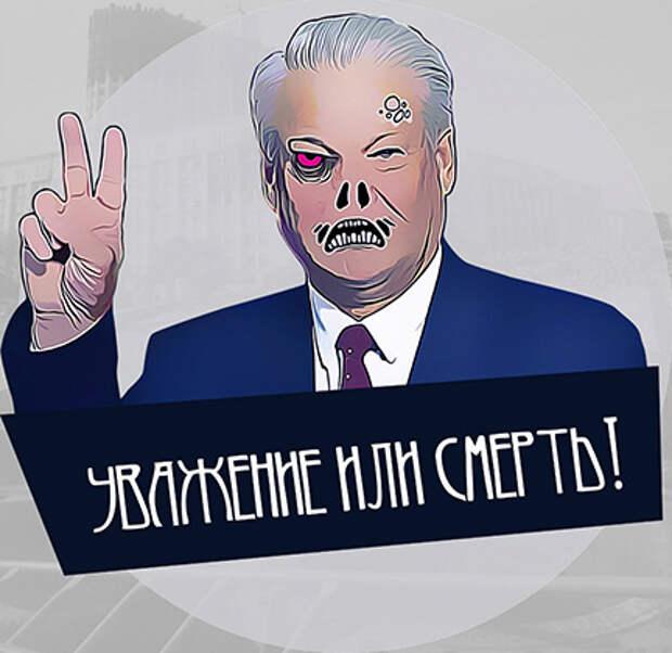 «Ельцин был скином». Кто верит в «бригады смертников» первого президента России