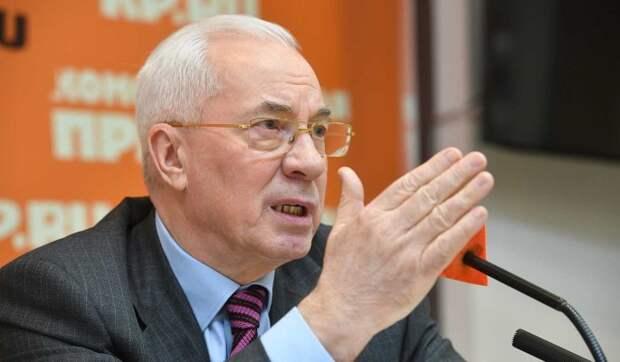 """США хотят превратить Украину в """"плацдарм агрессии"""" против России – Азаров"""