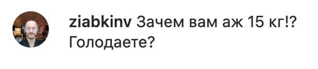 Российского комика раскритиковали за рыбалку в Балаклаве