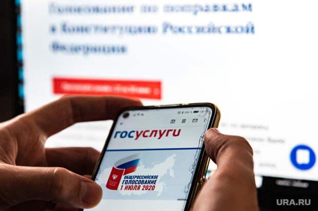 Ужительницы Екатеринбурга украли аккаунт наГосуслугах. Еезарегистрировали напраймериз